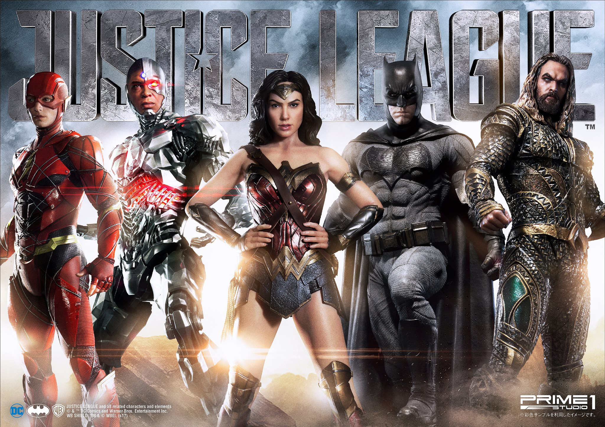 Justice League(film)