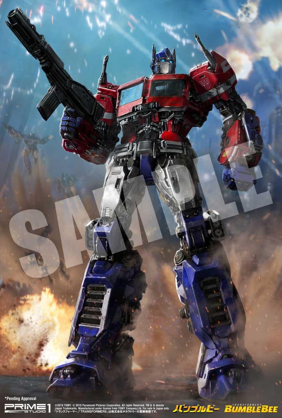 Art Print Transformers: Bumblebee (Film) Optimus Prime