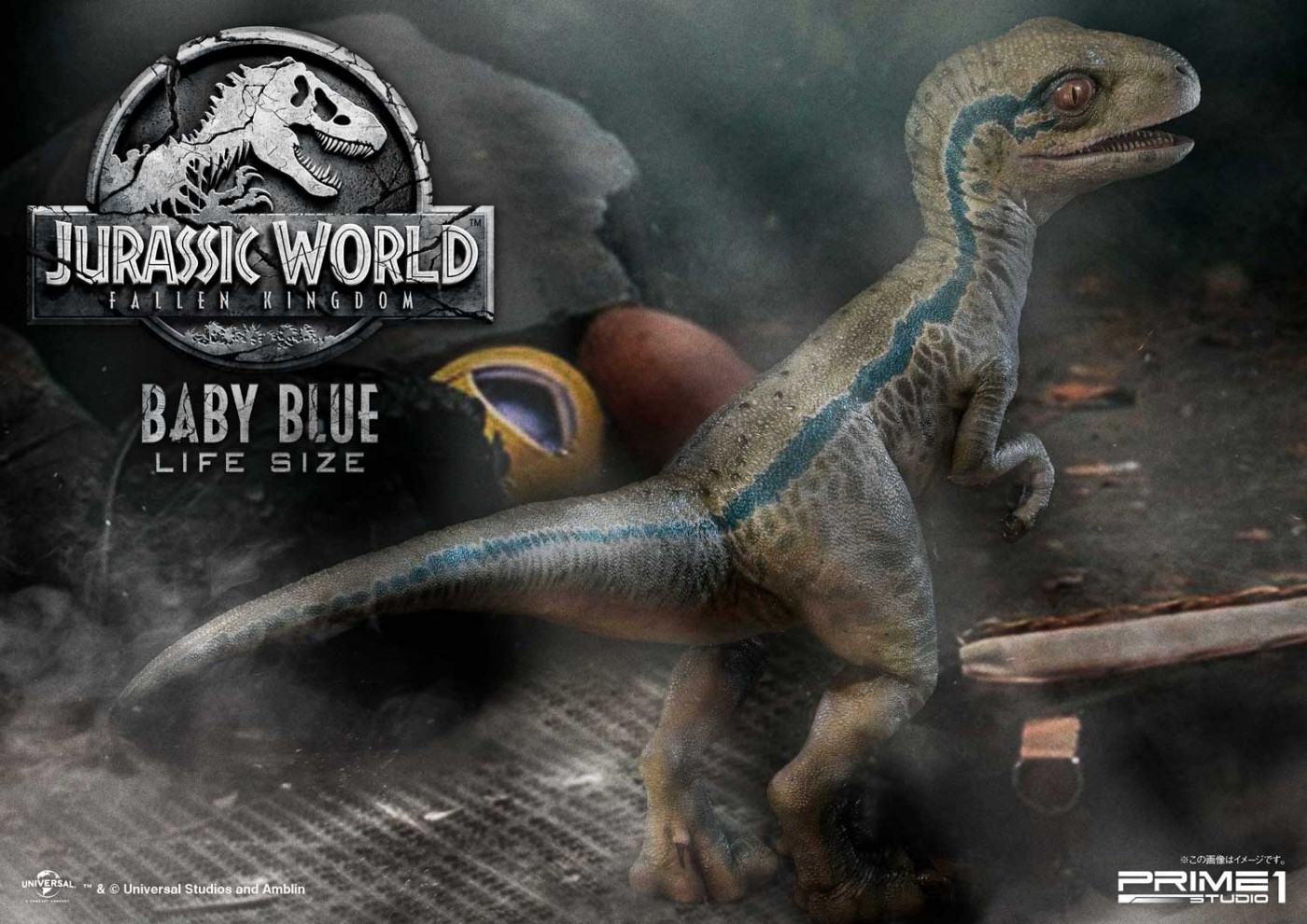 Legacy Museum Collection Jurassic World: Fallen Kingdom (Film) Baby Blue Life-Size