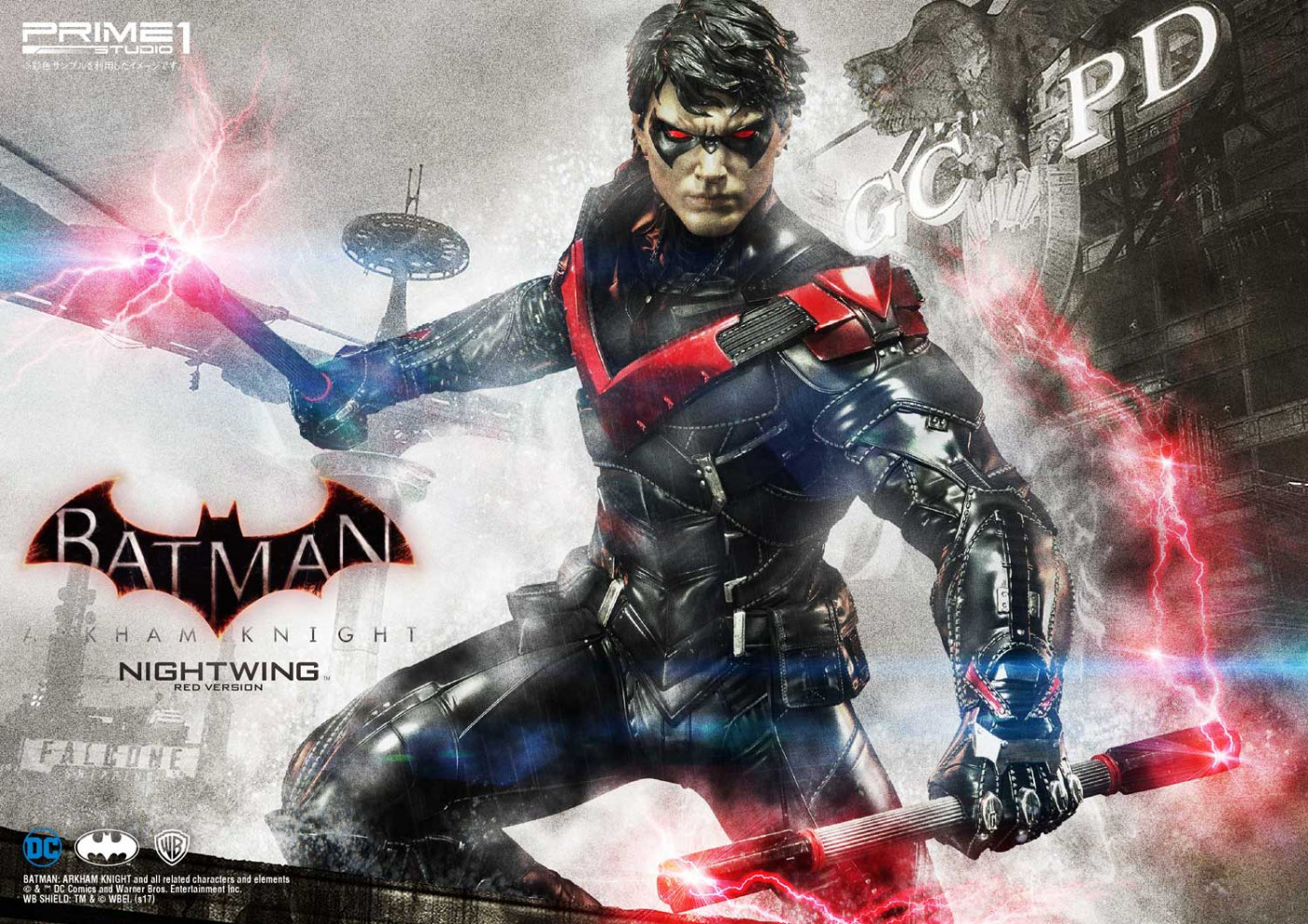 Museum Masterline Batman: Arkham Knight Nightwing Red Version