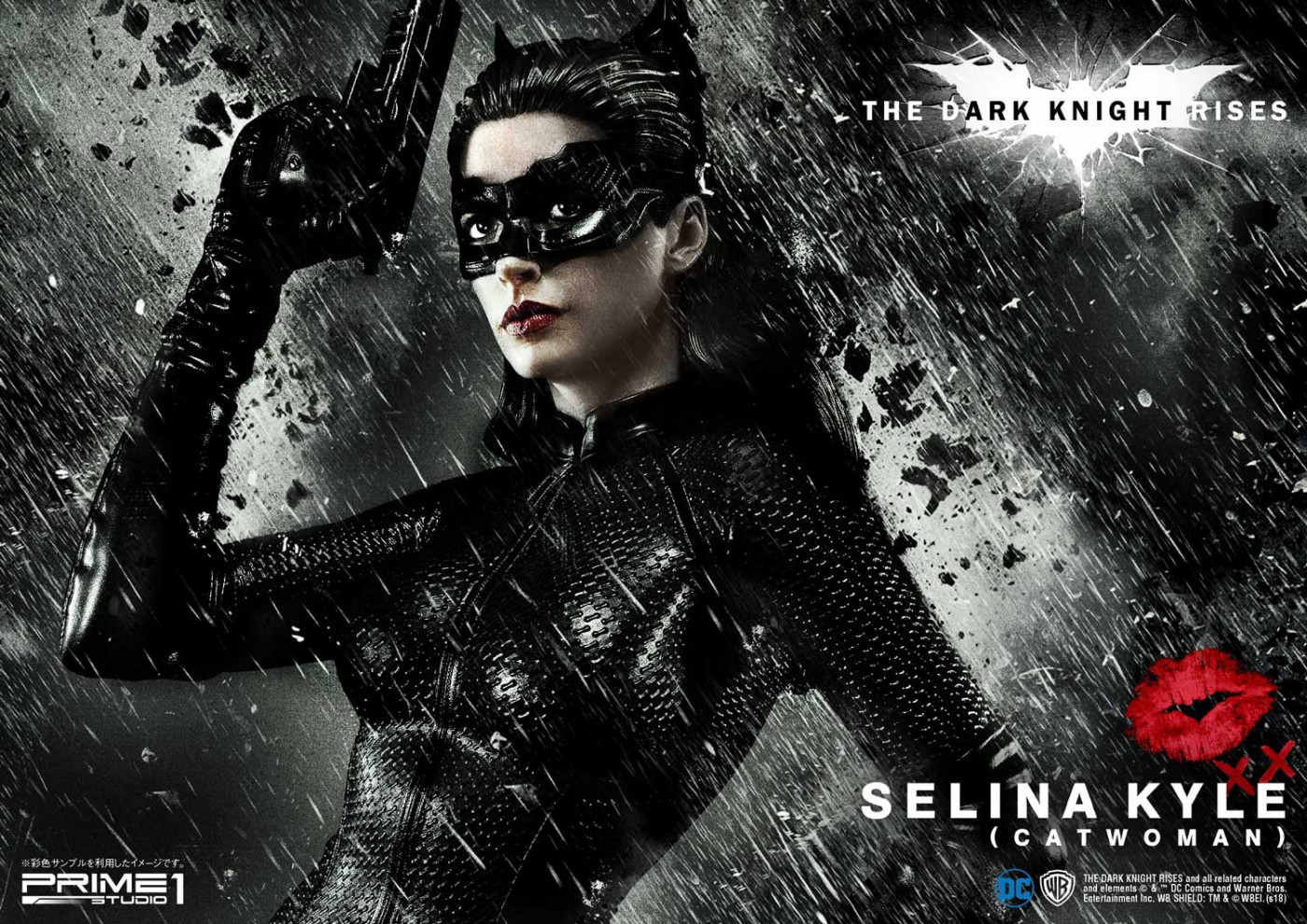 Museum Masterline The Dark Knight Rises (Film) Selina Kyle (Catwoman) EX Version