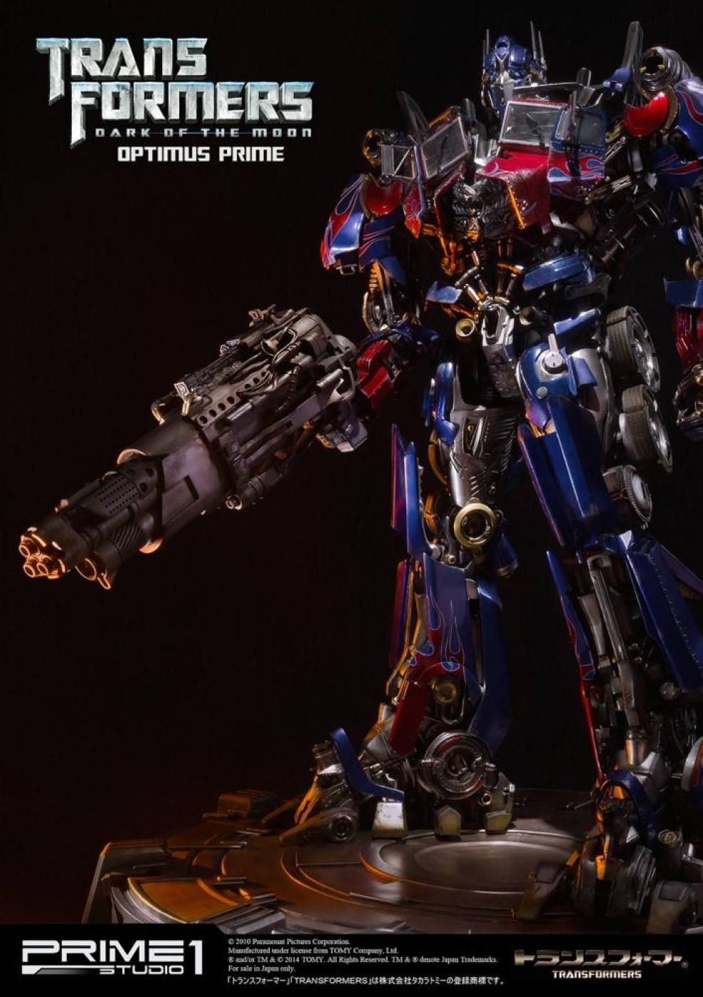 museum masterline transformers: dark of the moon optimus prime