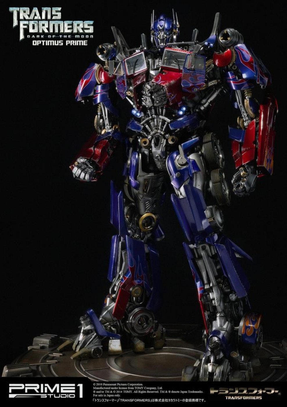 museum masterline transformers: dark of the moon optimus prime brute