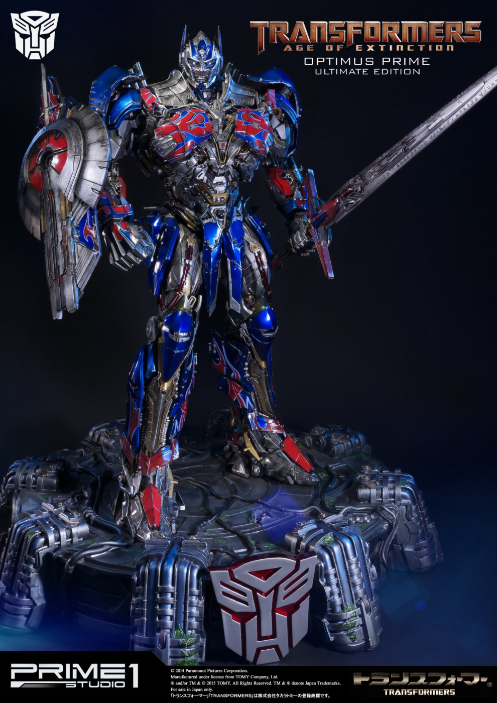 Museum Masterline Transformers: Age of Extinction Optimus Prime Ultimate Edition EX Version