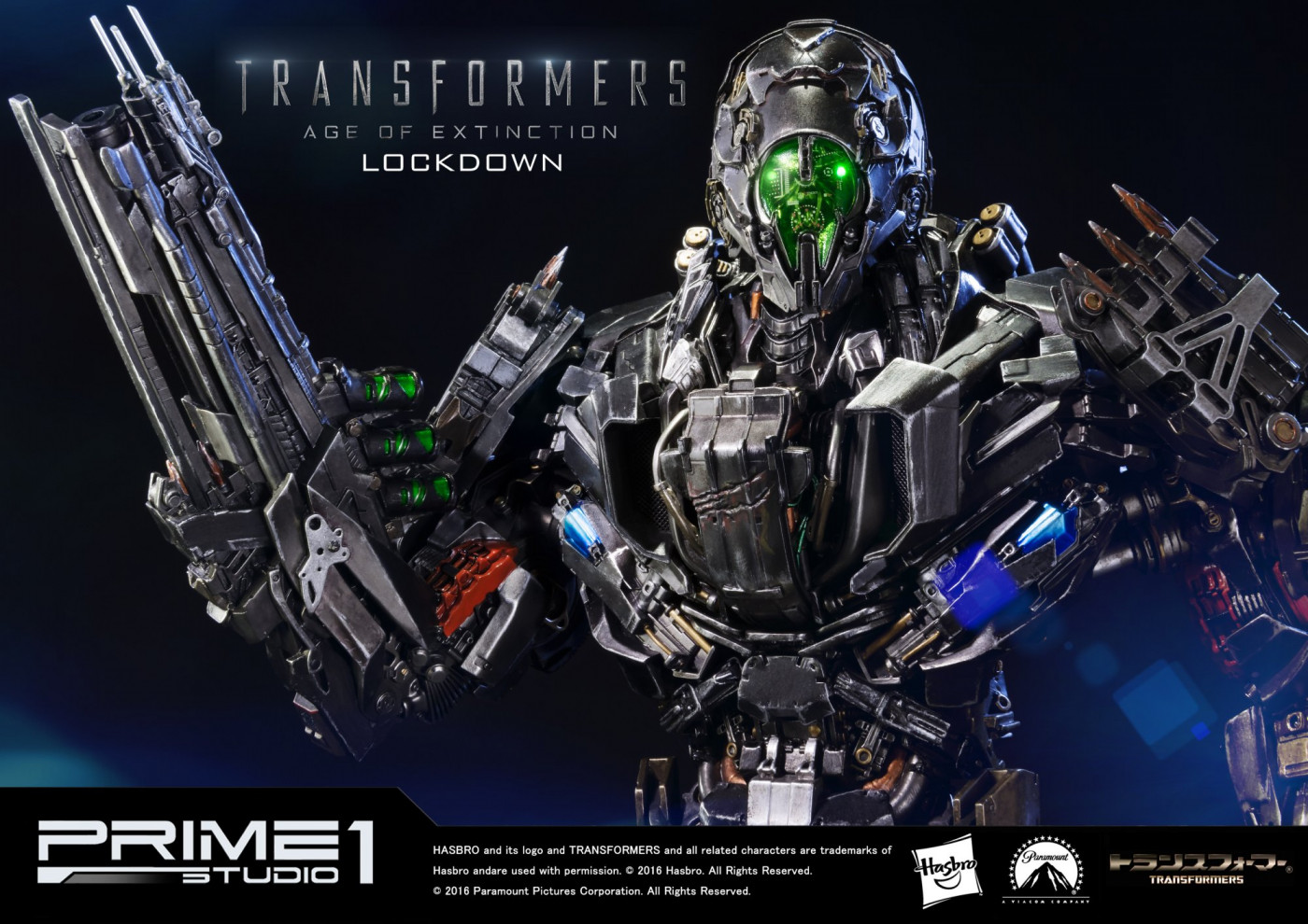 Museum Masterline Transformers: Age of Extinction Lockdown EX Version