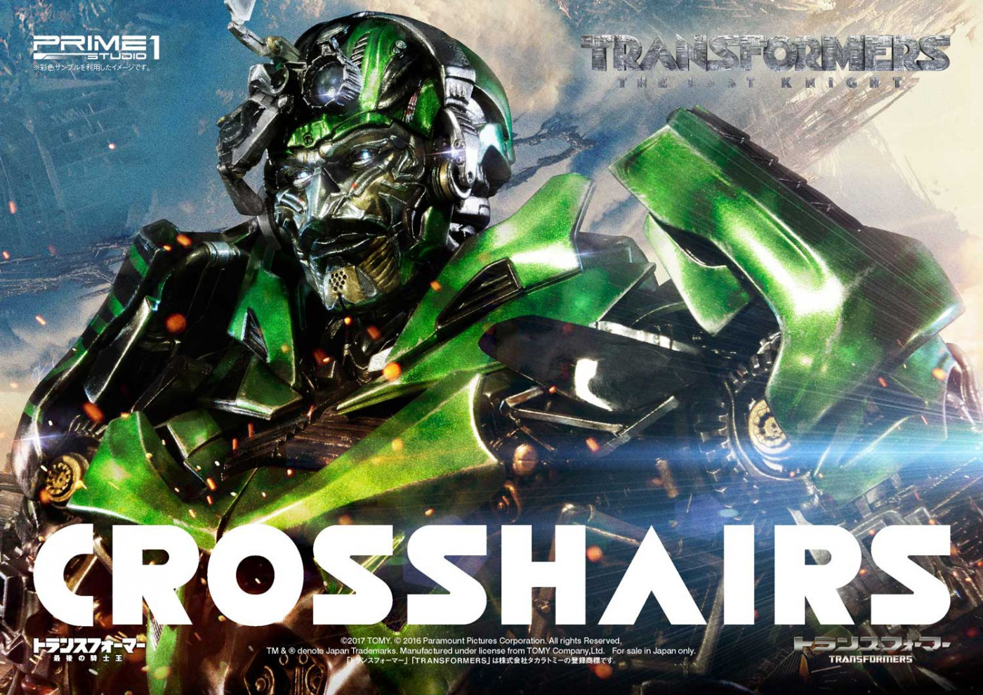 Museum Masterline Transformers: The Last Knight Autobot Crosshairs EX Version
