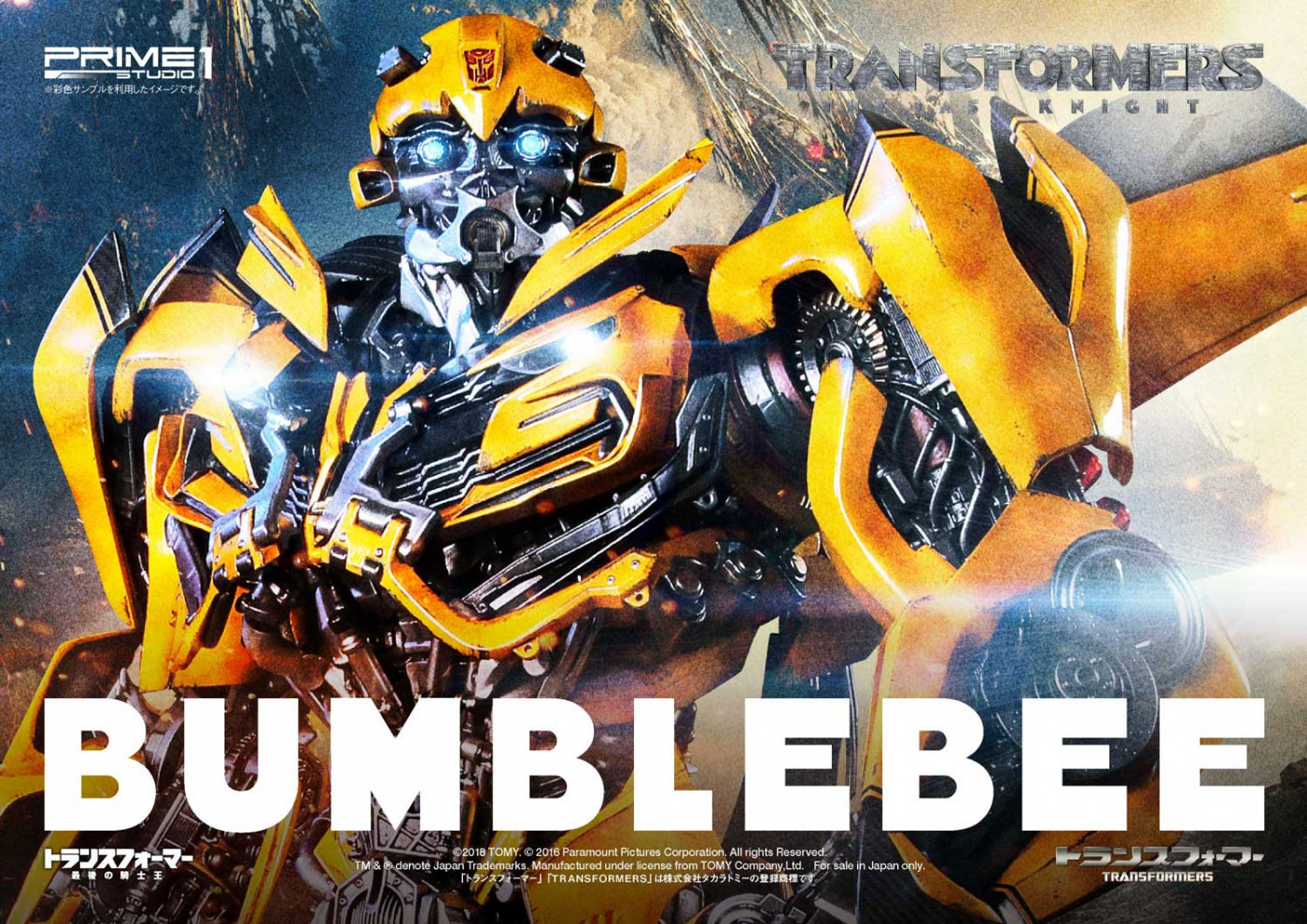 Museum Masterline Transformers: The Last Knight (Film) Bumblebee EX Version