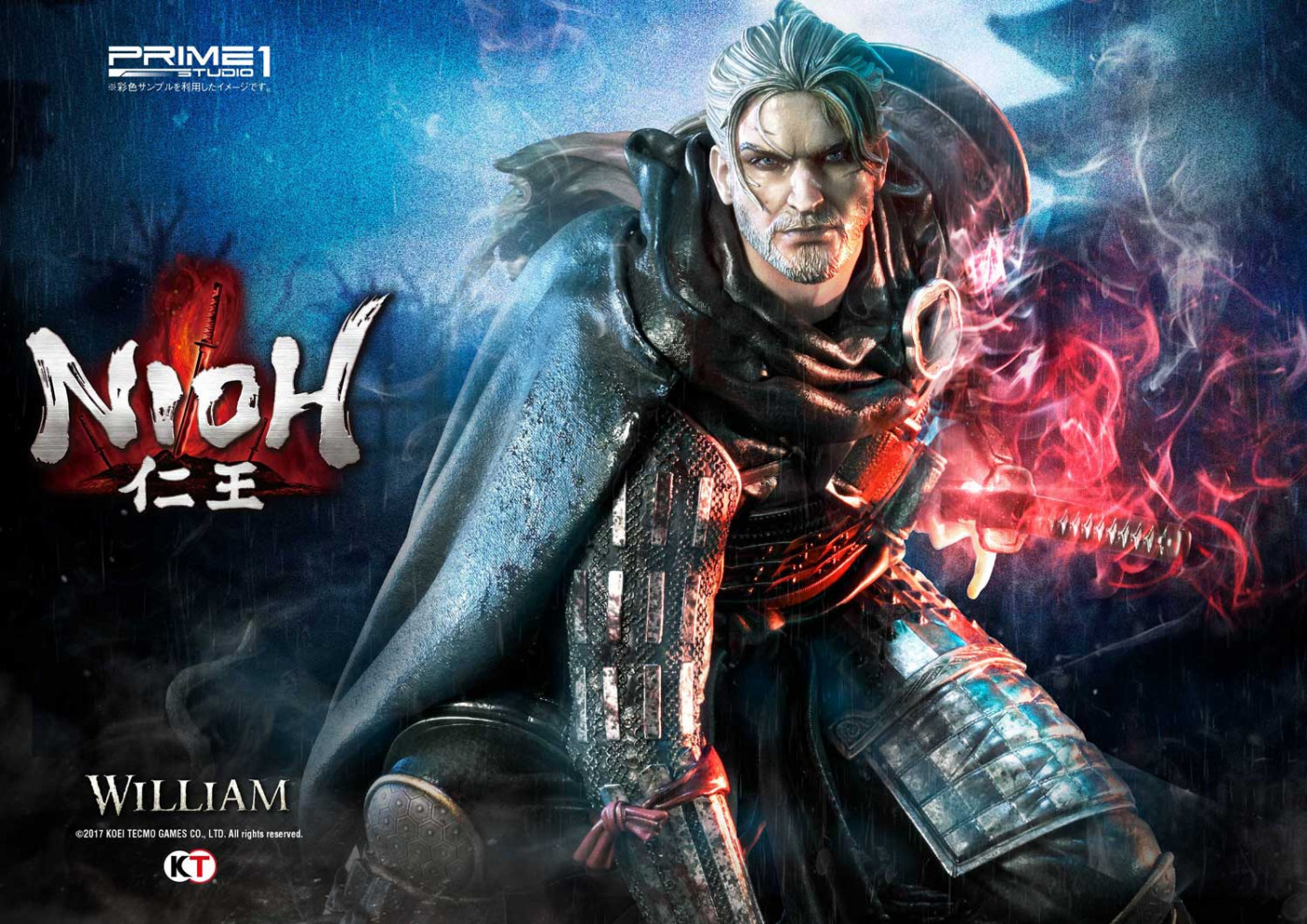 Premium Masterline NIOH William