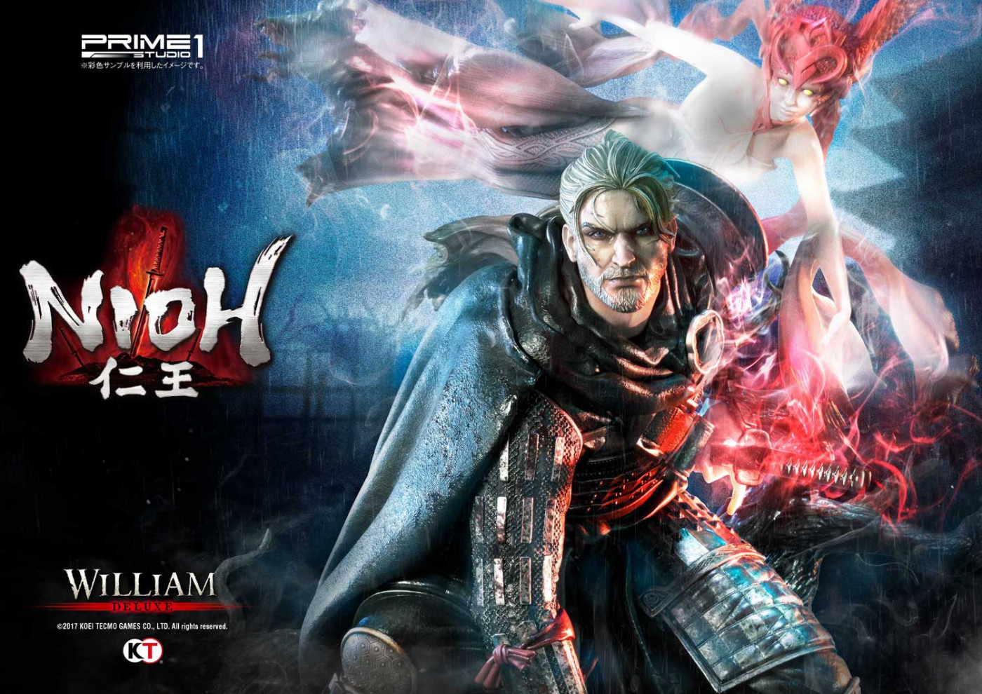 Premium Masterline NIOH William Deluxe Version