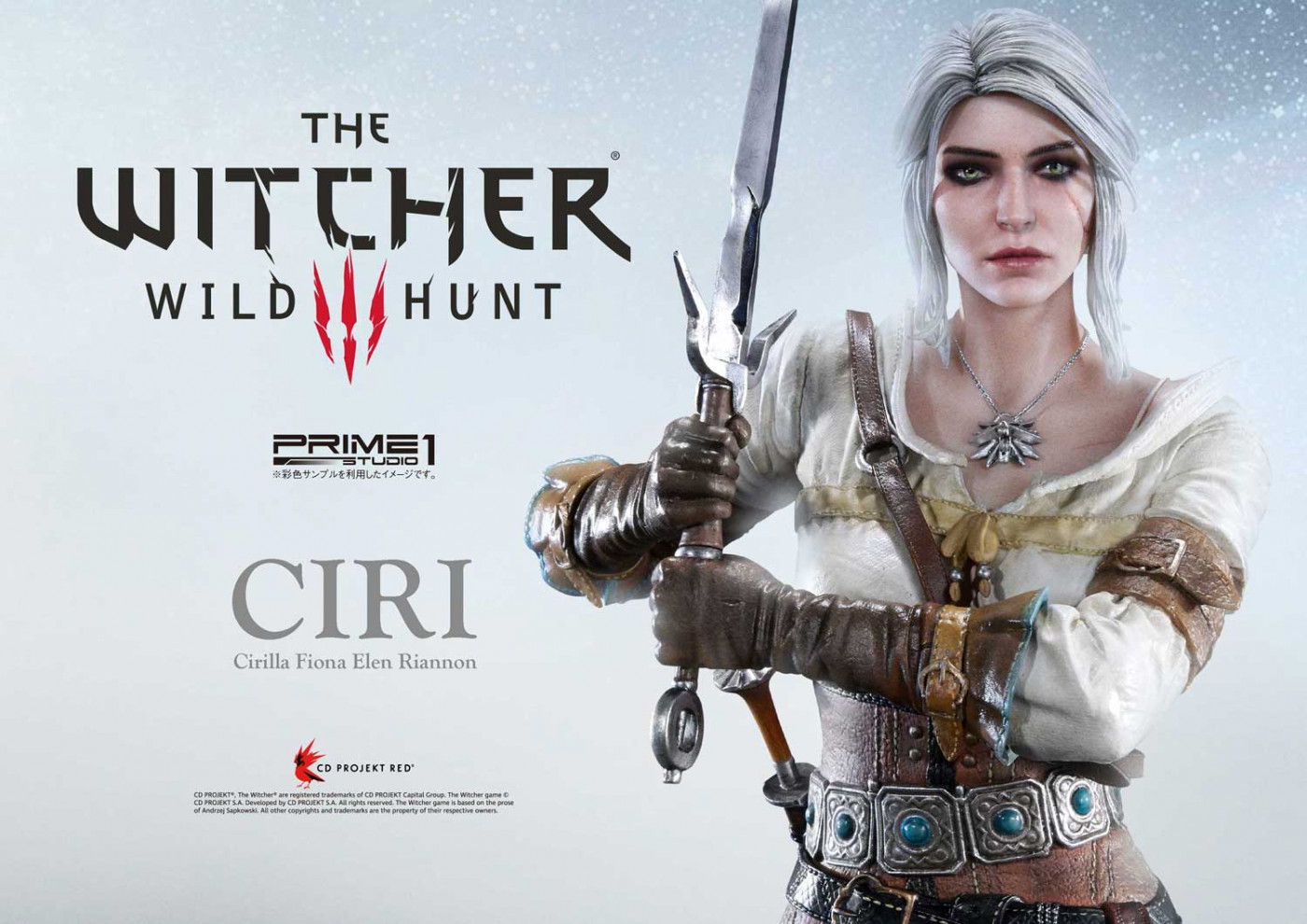 Premium Masterline The Witcher 3: Wild Hunt Ciri EX Version
