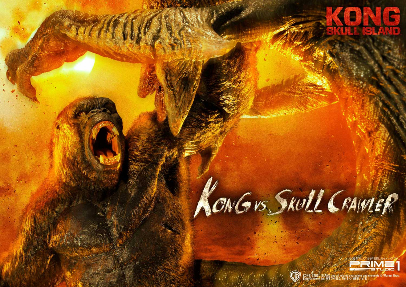 Ultimate Diorama Masterline Kong: Skull Island (Film) Kong vs Skull Crawler