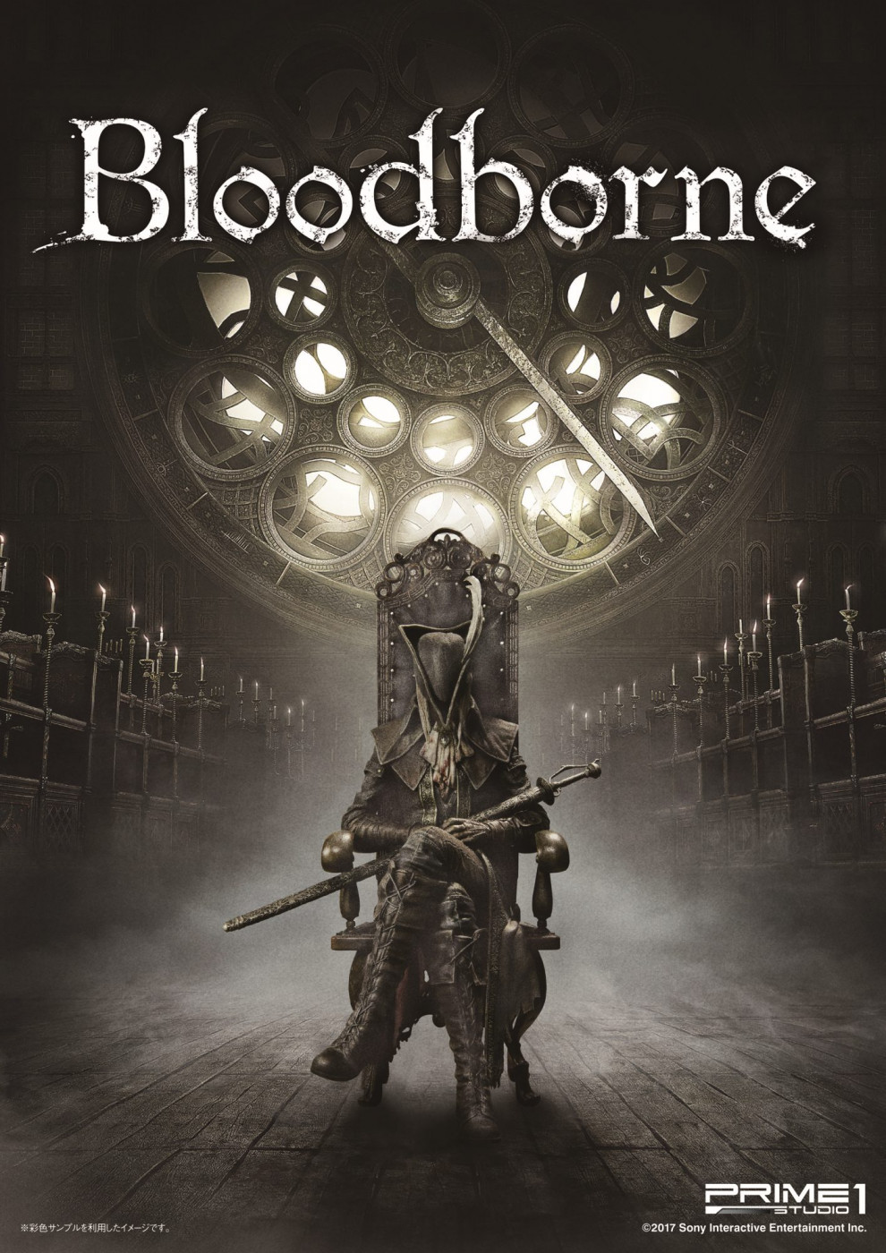 Ultimate Premium Masterline Bloodborne Lady Maria of the Astral Clocktower EX Version