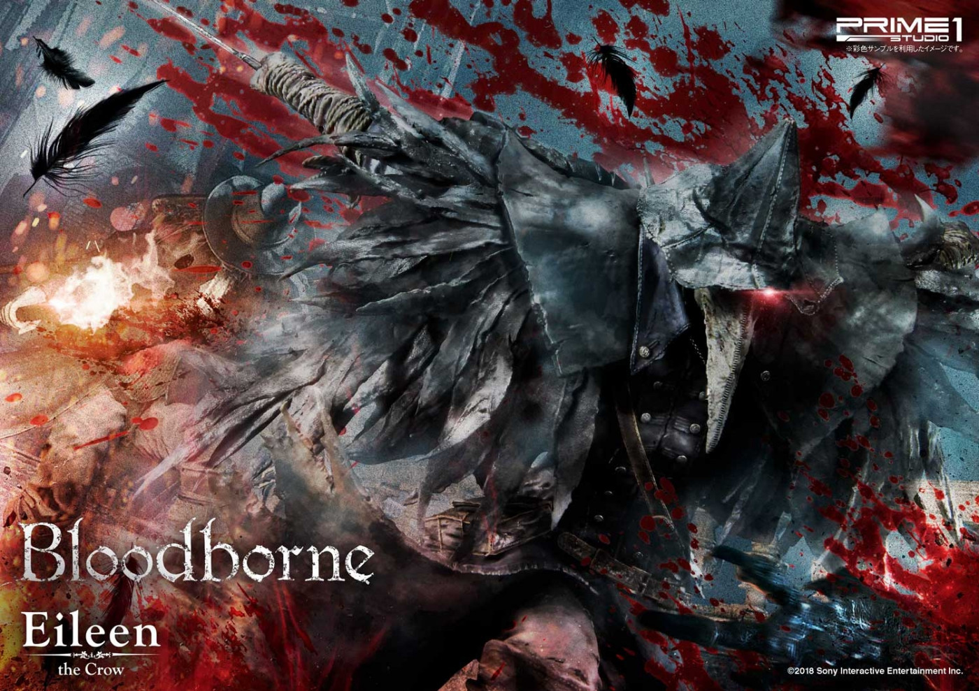 Ultimate Premium Masterline Bloodborne Eileen the Crow