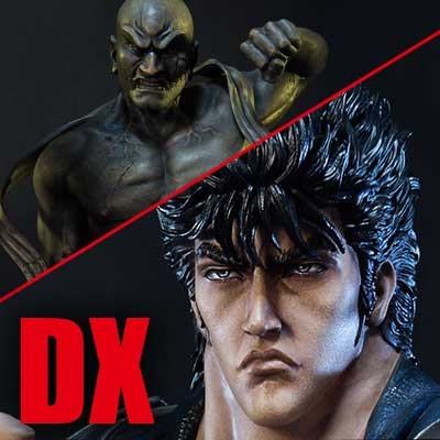 Premium Masterline Fist of the North Star Kenshiro Deluxe Version