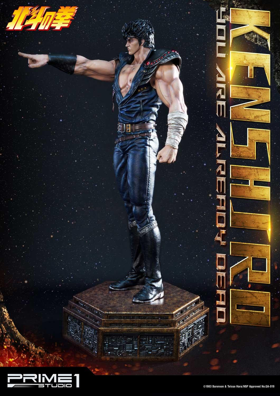 Premium Masterline Fist of the North Star Kenshiro You Are