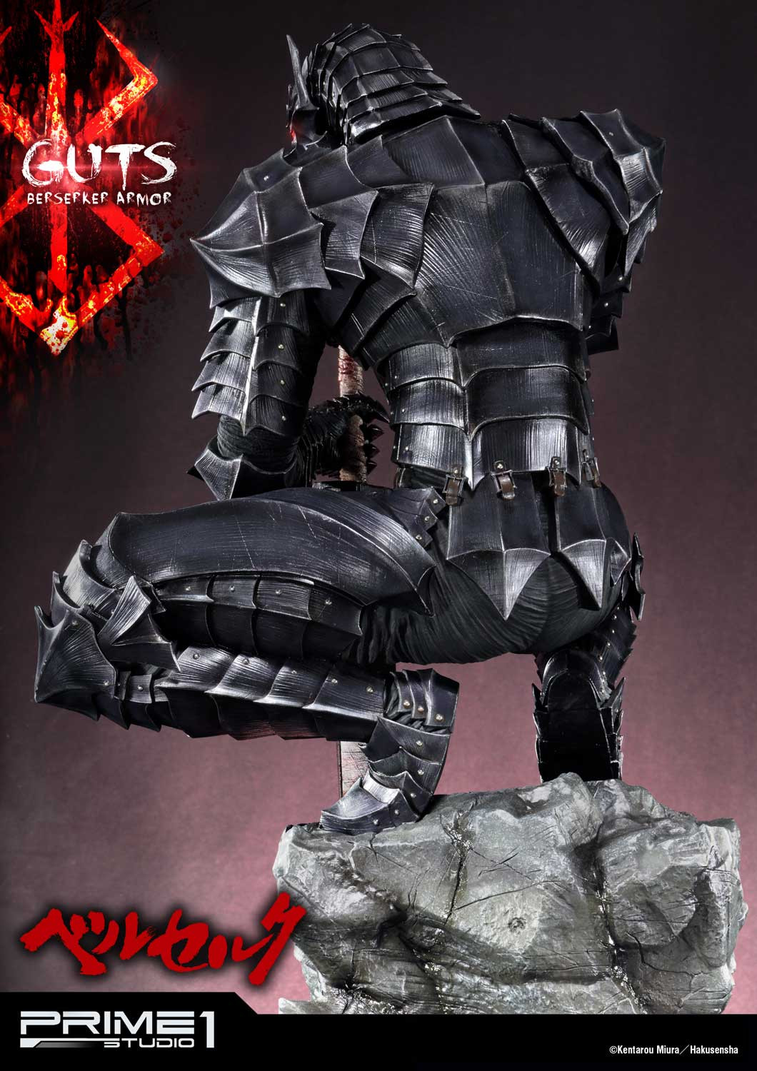 ultimate premium masterline berserk guts  berserker armor ex version