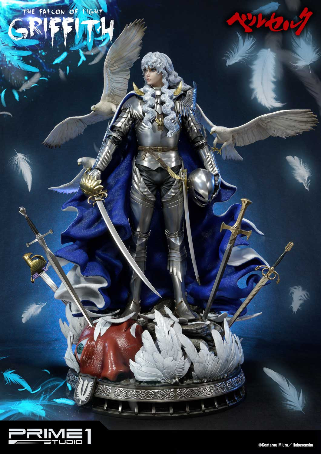 Berserk Griffith The Falcon Of Light Ex Bonus Version
