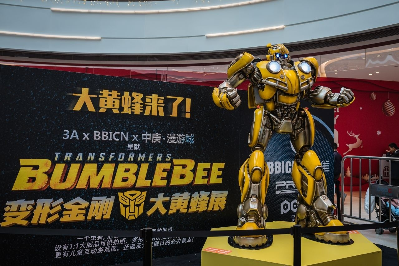 Transformers Bumblebee Exhibition in China