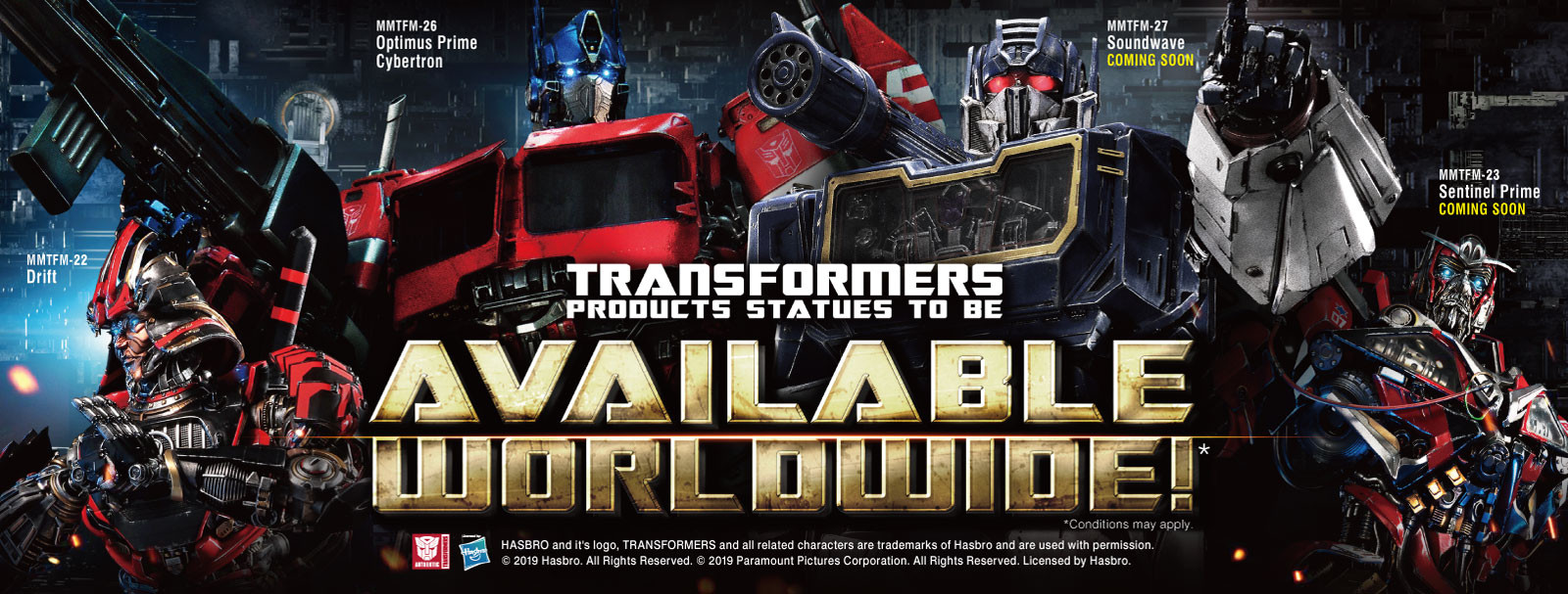 Transformers Statues are now available Worldwide!